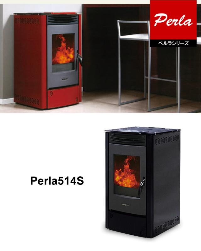Perla514S