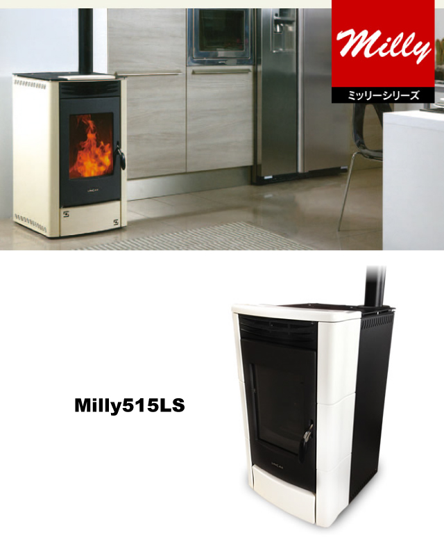 milly515ls